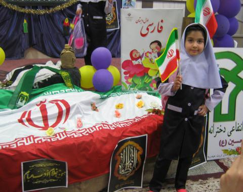 برگزاری جشن شکوفه ها-1 مهرماه
